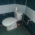 Udana inwestycja: Bydgoszcz - Śródmieście - toaleta